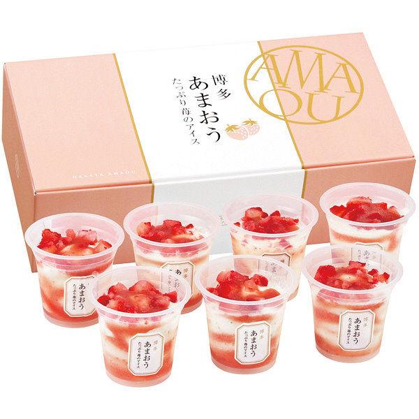 博多あまおう たっぷり苺のアイス 7個