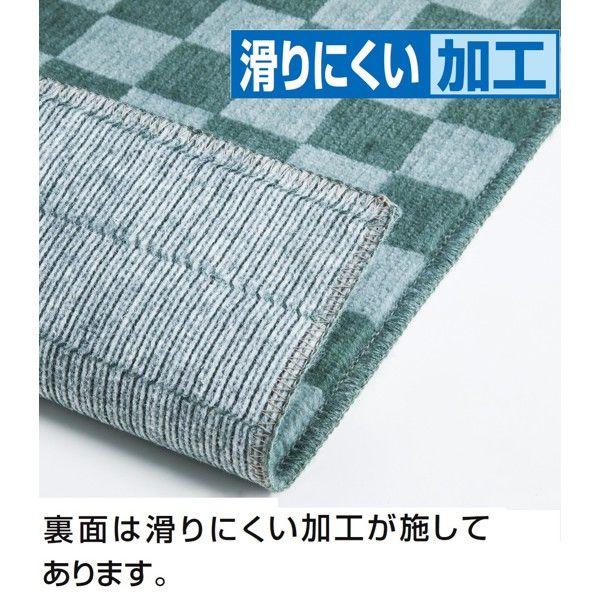 格子柄キッチンマット 50×180cm