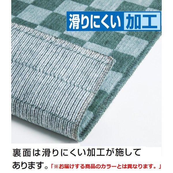 格子柄キッチンマット 80×180cm