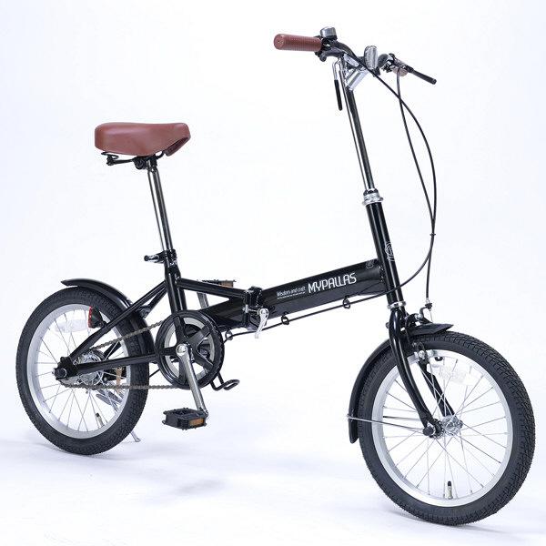 折畳自転車 16インチ ブラック