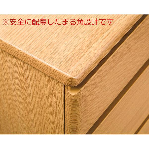 アイリスチトセ アルモチェスト 幅730mm ナチュラル ARCH-7304-N 1台  (直送品)