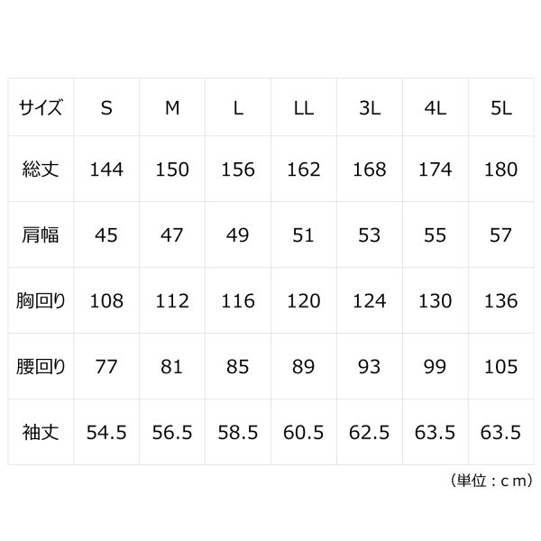 ミドリ安全 つなぎ ベルデクセルフレックス T/C 帯電防止ツナギ服VE413 ブルー S 3118100903 1点(直送品)