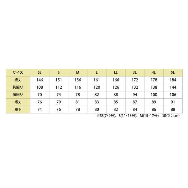 ミドリ安全 つなぎ ベルデクセル 男女共用ツナギ型白衣VEHS2101W ホワイト M 3118191404 1点(直送品)