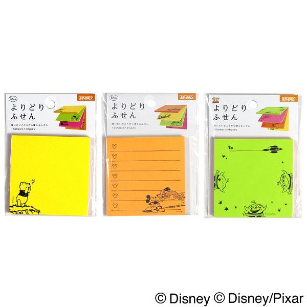 よりどり付箋 ディズニー3個入(直送品)