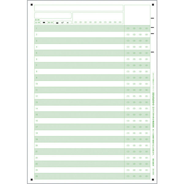 スキャネット マークシート A4(アンケート用)25問4択 SN-0006 1箱(1000枚入)(直送品)