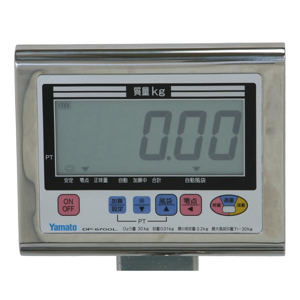 防水型卓上デジタル台はかり DP-6700L 30kg 検定品 DP-6700LK-30-6 大和製衡 (直送品)