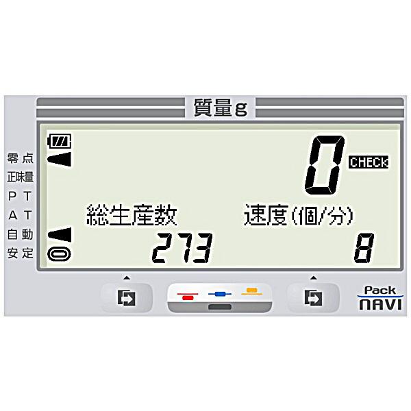 定量計量専用機 PackNAVI 3kg 検定品 Fix-100W-3-6 大和製衡 (直送品)