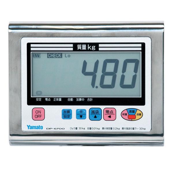 防水型デジタル台はかり 水産用 DP-6700M 検定品 DP-6700M-150 大和製衡 (直送品)