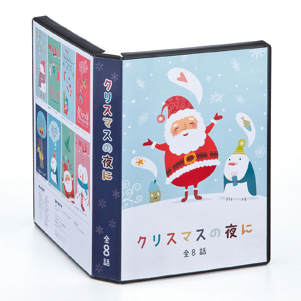サンワサプライ ダブルサイズDVDトールケース用カード(つやなしマット) (直送品)