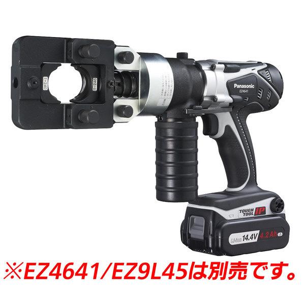 パナソニック Panasonic 圧縮アタッチメント EZ9X302 1個 (直送品)