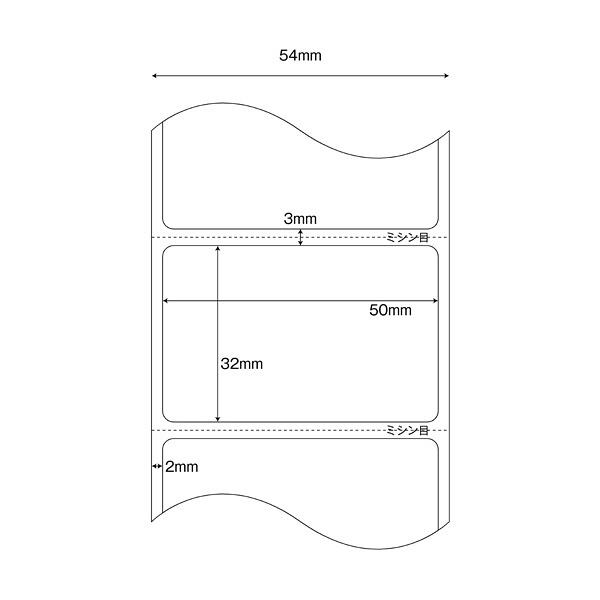 小林クリエイト ip検体ラベル32合成サーマルラベル 6-160145781 1箱(ラベル10巻) (直送品)