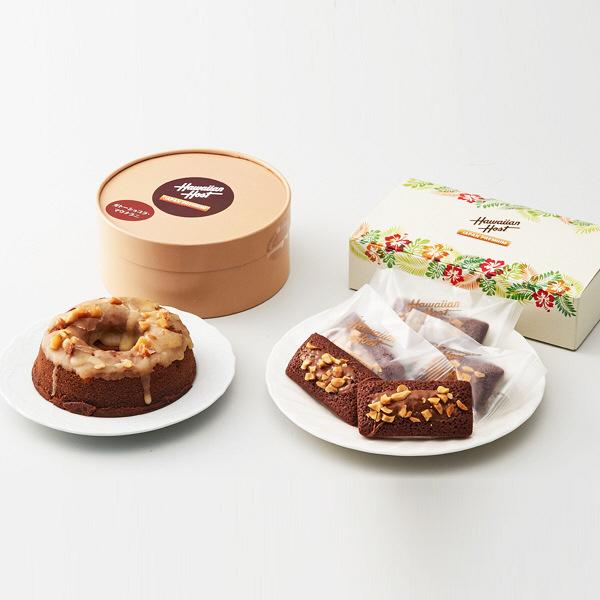 ハワイアンホースト焼菓子セット