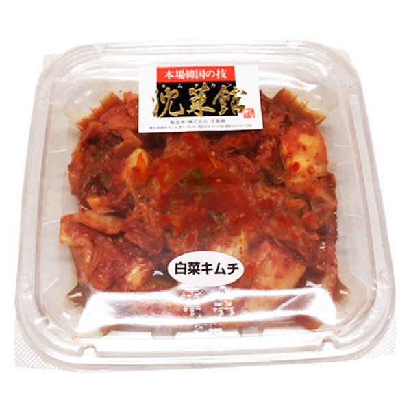 沈菜館 白菜キムチセット