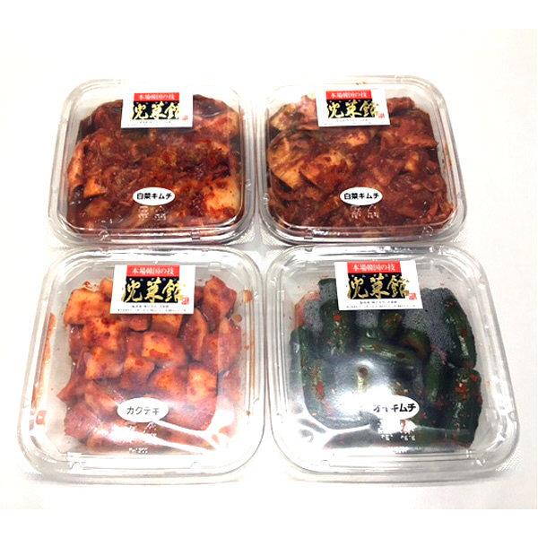沈菜館 3種のキムチセット