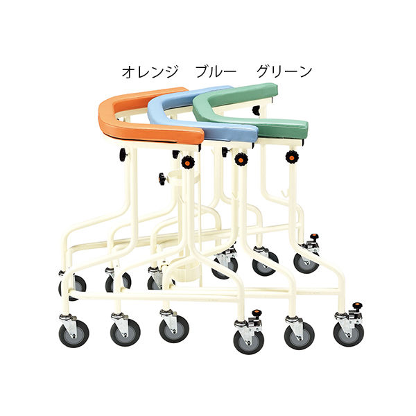 ナビス(アズワン) らくらくあるくん(R)(ネスティング歩行器) オレンジ Rkun-SOR 1個 8-6500-01(直送品)