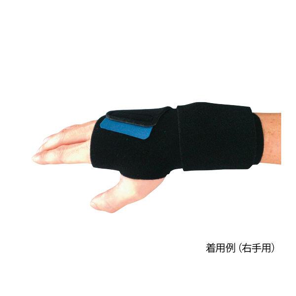 日本衛材 手首関節固定帯[リスタックス] 右手用 M NE-2525 1セット(2個) 8-5803-01(直送品)