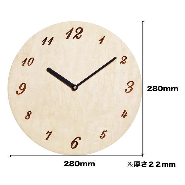 壁掛けクォーツ時計 ボードクロック メープル 1個 ササキ工芸 (直送品)
