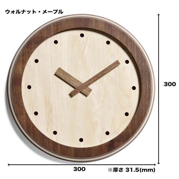 壁掛けクォーツ時計 En Clock ウォルナット/メープル 1個 ササキ工芸 (直送品)