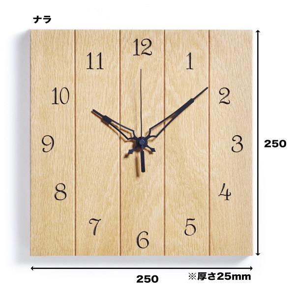 壁掛けクォーツ時計 スクエア ナラ 1個 ササキ工芸 (直送品)