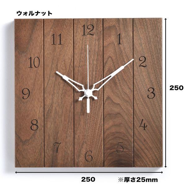 壁掛けクォーツ時計 スクエア ウォルナット 1個 ササキ工芸 (直送品)
