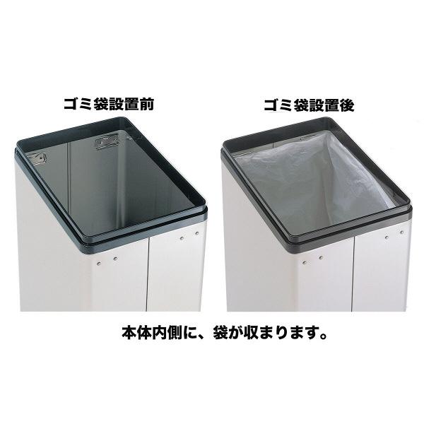 ぶんぶく 角型屑入れ 38.6L ゴミ箱 大 袋止め付 1個 (直送品)