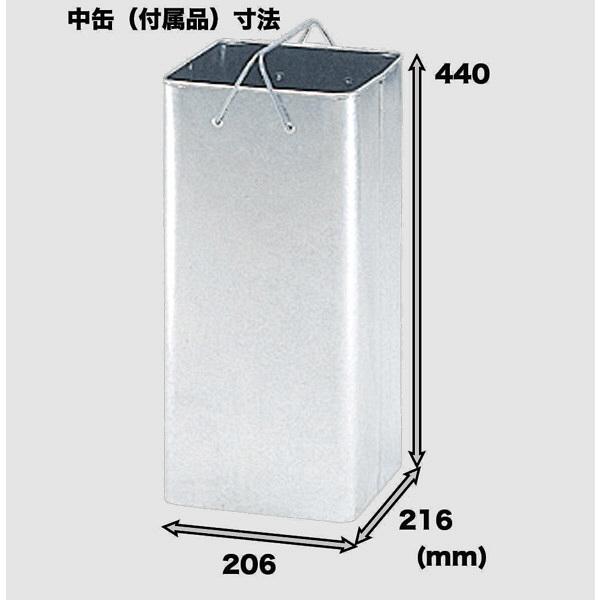 ぶんぶく 角型ロータリー屑入れ ゴミ箱 15.6L Bライン グレー/中缶付 1個 (直送品)