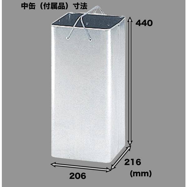ぶんぶく 角型ロータリー屑入れ ゴミ箱 15.6L Bライン アイボリー/中缶付 1個 (直送品)