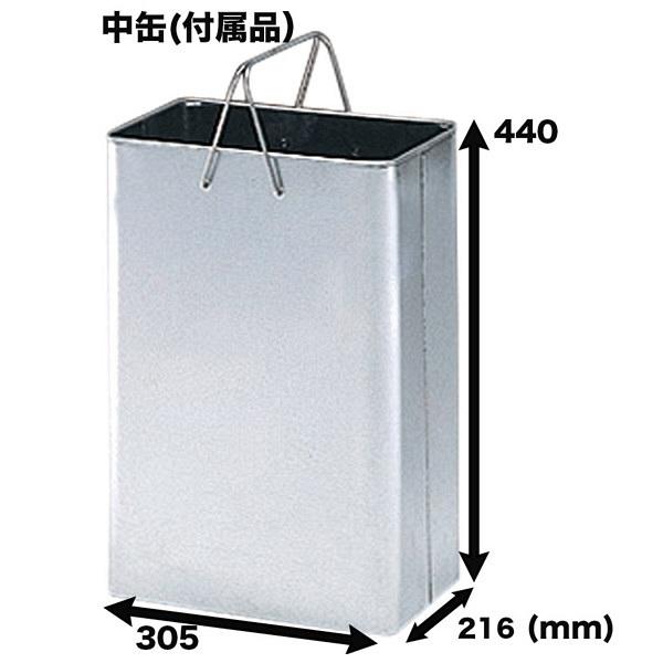 ぶんぶく 角型ロータリー屑入れ ゴミ箱 23.2L Bライン シルバーメタリック/中缶付 1個 (直送品)