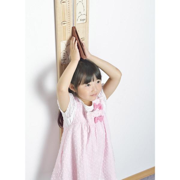 のびのび身長計 1台 ササキ工芸 (直送品)