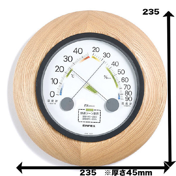 ササキ工芸 温湿時計TM 快適表示付