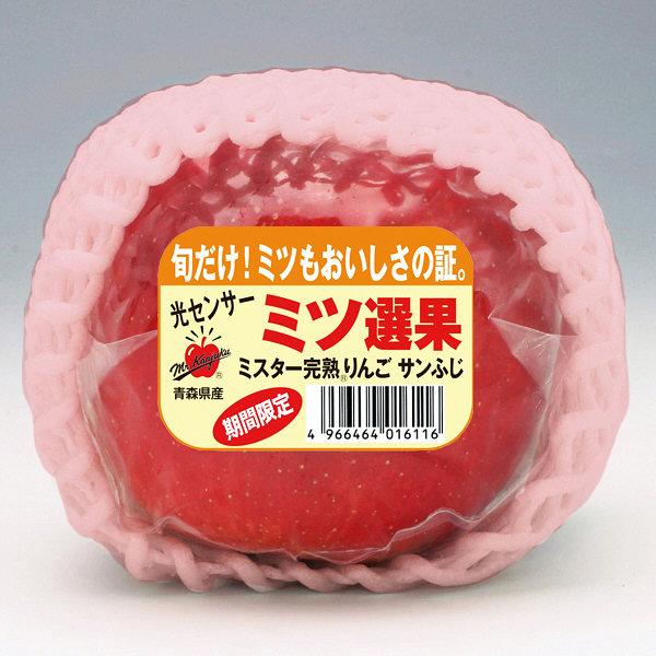ミツ選果サンふじ 2.2kg以上