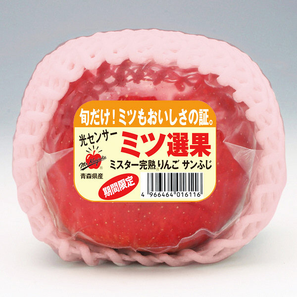 ミツ選果サンふじとアップルジュース