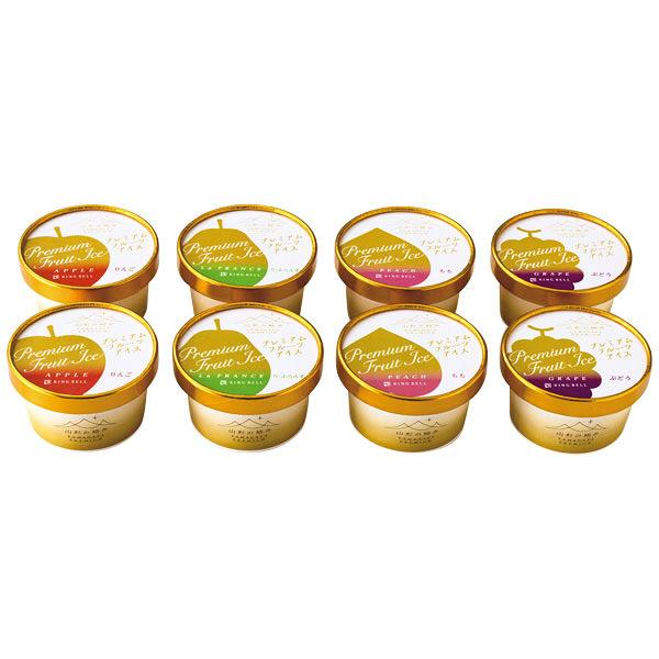 プレミアムアイス(フルーツ)8個セット