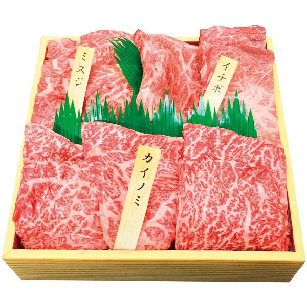 A5仙台牛希少部位3種焼肉食べ比べセット