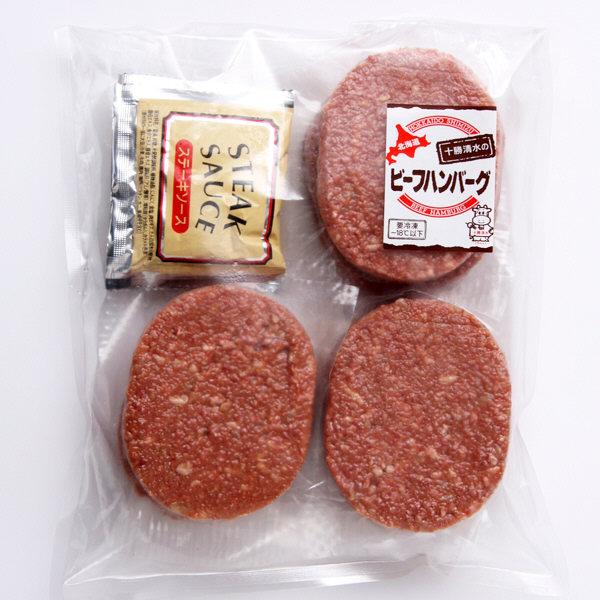 北海道 十勝・清水牛ハンバーグ
