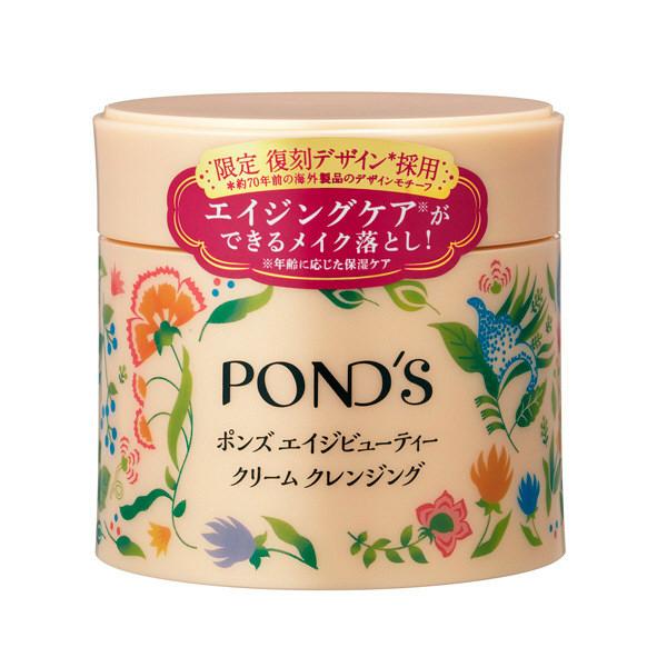 PONDS Cクレンズ&ヴァセリンリップ