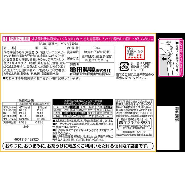 亀田製菓 海苔ピーパック7袋詰