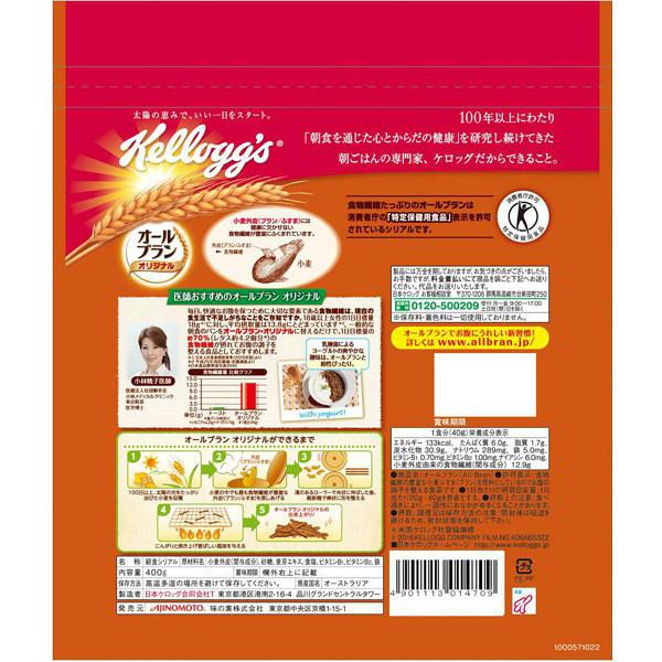ケロッグ オールブラン徳用袋 AB53