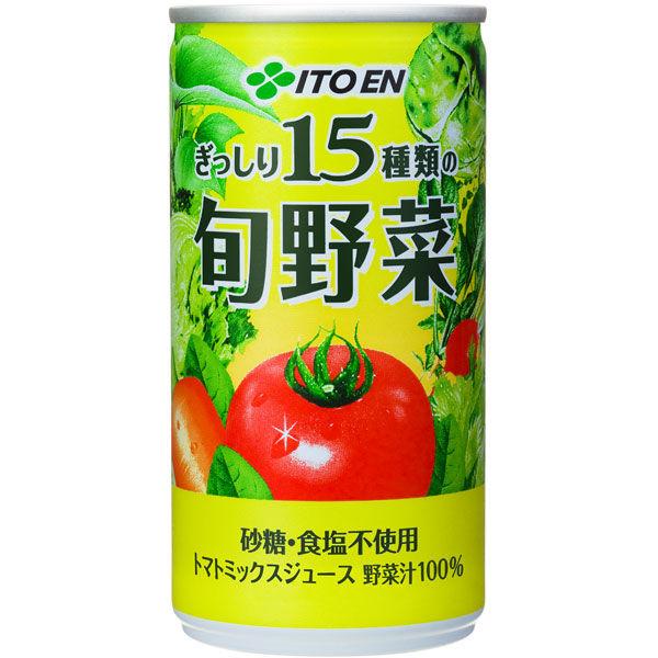 ぎっしり15種類の旬野菜 190g