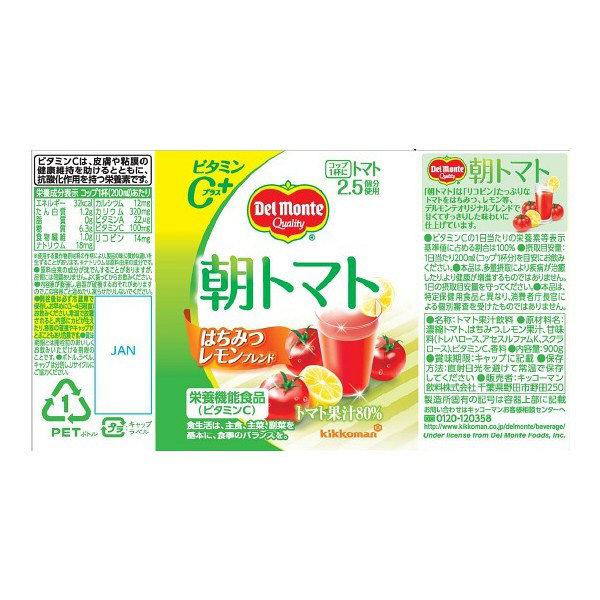 デルモンテ 朝トマト 900g 12本