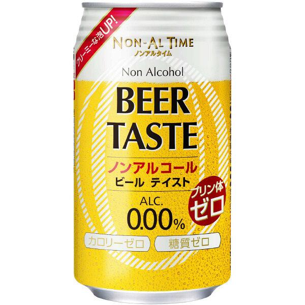 ノンアルタイム ビールテイスト 24缶