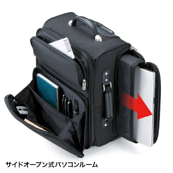 サンワサプライ PCトラベルキャリー ブラック/14インチワイドまで対応 BAG-CR1TN (直送品)