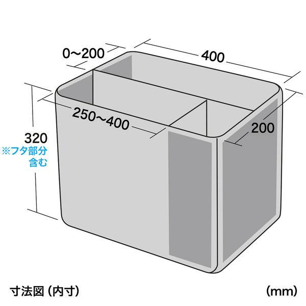 サンワサプライ プロジェクターバッグ ブラック/15.6インチワイドまで対応 BAG-PRO4 (直送品)