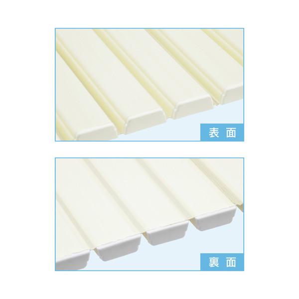 これカモ シャッター式風呂フタ 取替用 幅75×長さ130cm (コンパクト 軽量 アイボリー) GA-FR021 (直送品)