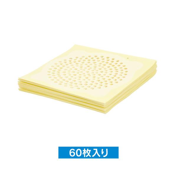 ガオナ お風呂の排水口シール 150mm 60枚入り (髪の毛とり つまり防止 衛生的 貼るだけ簡単) GA-FW011 (直送品)
