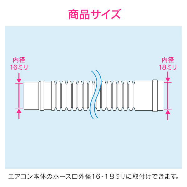 ヤータモン・カーチス ドレンホースお悩み解決セット エアコン用 5.0m (長さ調節可能 ポコポコ音解消 防臭・防虫効果 取付簡単) GA-KW010(直送品)