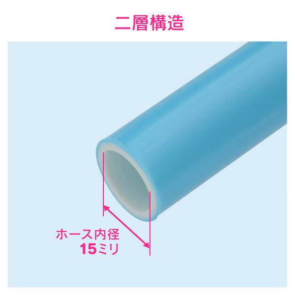 ガオナ 二槽式洗濯機用 給水ホース 1.0m (長さ調節可能 パステルブルー) GA-LC015 (直送品)
