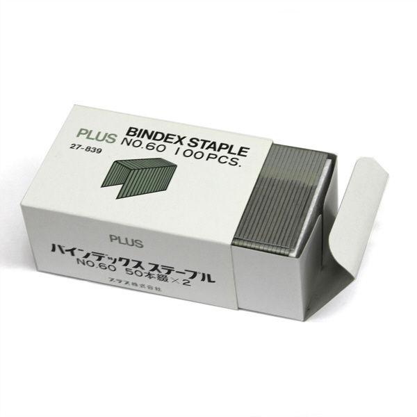 プラス バインデックスステープル60 100本入 27839 (直送品)