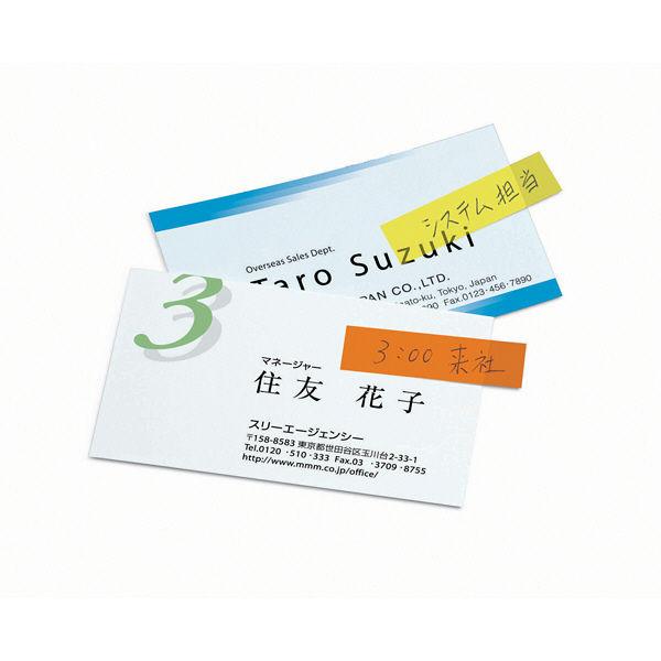 スリーエム ポストイット 混色 688NEH 1個 (直送品)