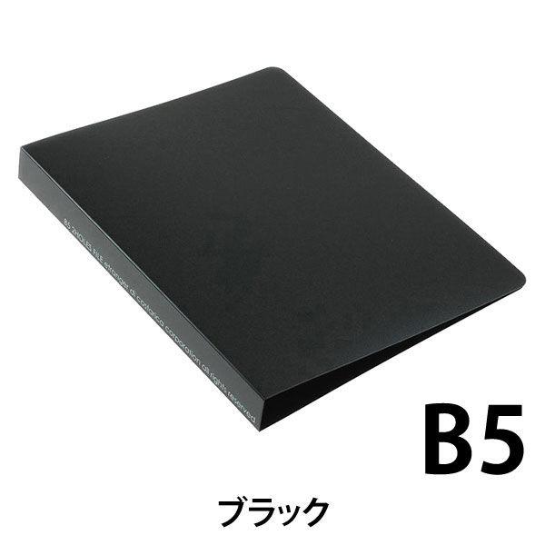 エトランジェ・ディ・コスタリカ B5 2Hファイル[SOLID]ブラック SLDー05ー02 6冊 (直送品)